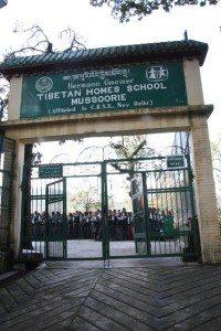 THF vstupni brana exilove vesnice a skoly