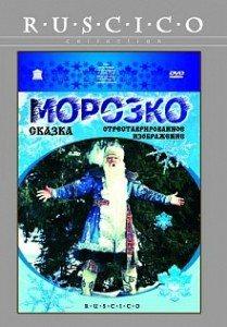 morozko_titula_gorky
