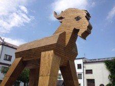 dřevěný kozlík