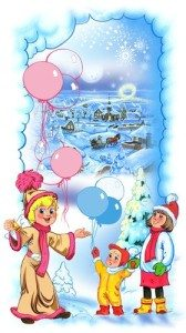 balonky2